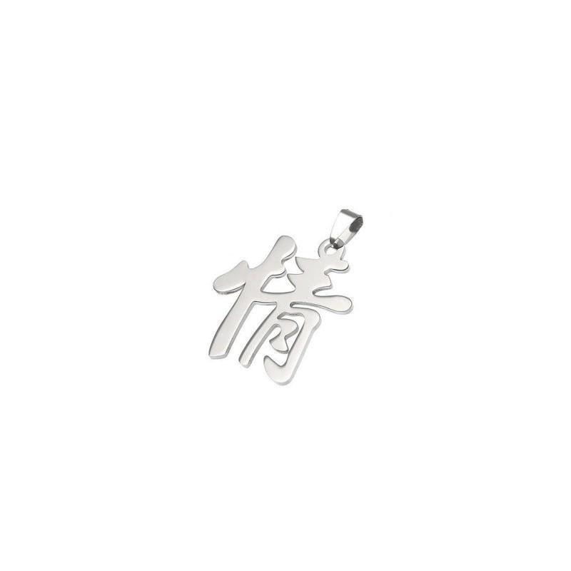 Přívěsek ocelový s čínským symbolem vášeň, touha