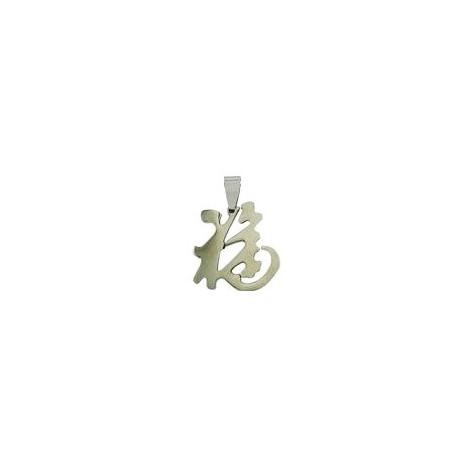 Přívěsek ocelový s čínským symbolem hodně štěstí, good luck
