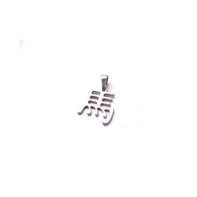 Kůň tradiční čínský znak kůň